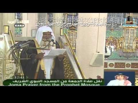 من أعمال القلوب: الخوف والرجاء خطبة للشيخ علي الحذيفي 1-7-1432هـ