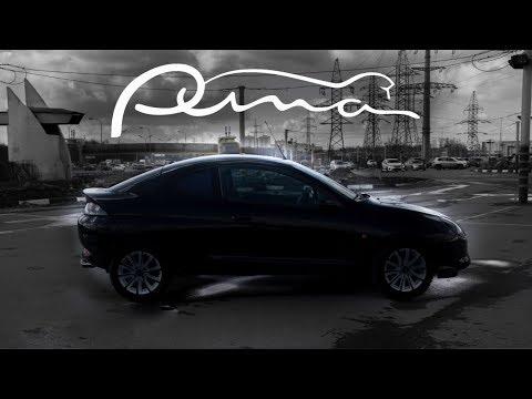 Фото к видео: Ford Puma. Чёрная кошка Генри Форда