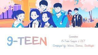 Seventeen   9 Teen Lyric (HanRomIna)