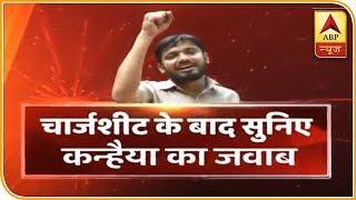 सीधा सवाल: कन्हैया का बचाव करने वाले क्या अब देश से माफी मांगेगे ? | ABP News Hindi