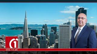 Լոս Անջելեսում ՀՀ գլխավոր հյուպատոս Արմեն Բայբուրդյանի հարցազրույցը «1in.am» լրատվական կայքին