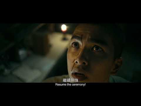 真人電影《返校 DETENTION》正式預告公開!