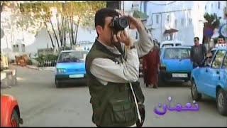 اغاني حصرية Chefchaouen - Nouâmane Lahlou تحميل MP3