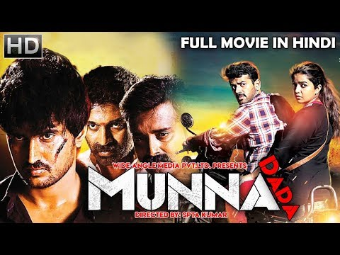 Download New Munna Dada 2018 Hindi Dubbed Full Movie 2018 New