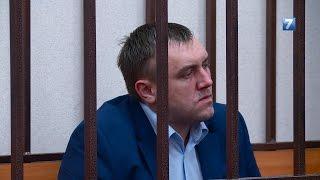 Оглашение приговора Сергею Жаркову