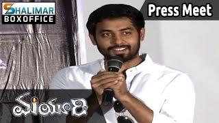 Mayuri Telugu Movie Success Meet
