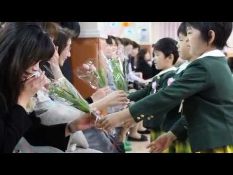 朝日塾幼稚園 卒業式
