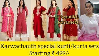 Karwachauth Special Collection Starts@499/-