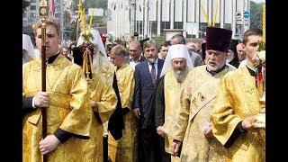 Відомого олігарха хочуть позбавити українського громадянства через протидію Томосу