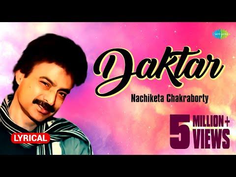 O Daktar Bangla Song Audio Mp3