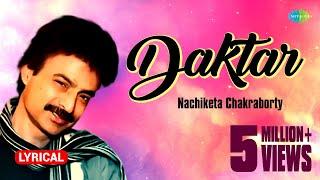 Daktar with lyrics | Nachiketa Chakraborty | Best Of Nachiketa