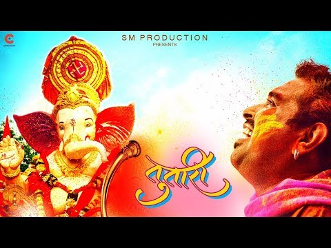 tutari video song shankar mahadevan ganesh chaturthi 201