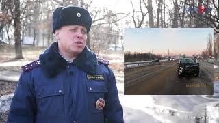 Сводка ДТП с курских дорог за неделю