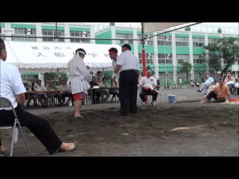 Irifune Elementary School