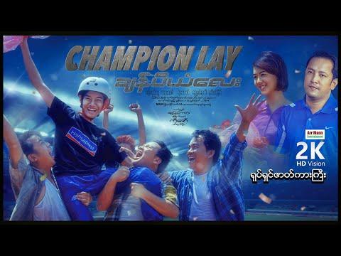 Champion Lay