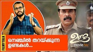 നെഞ്ചിൽ തറയ്ക്കുന്ന ഉണ്ടകൾ   Decoding Malayalam Movie Unda by Sudhish Payyanur