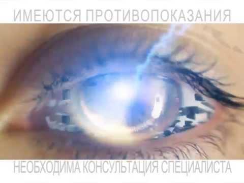 У меня глазное давление 13 это нормально