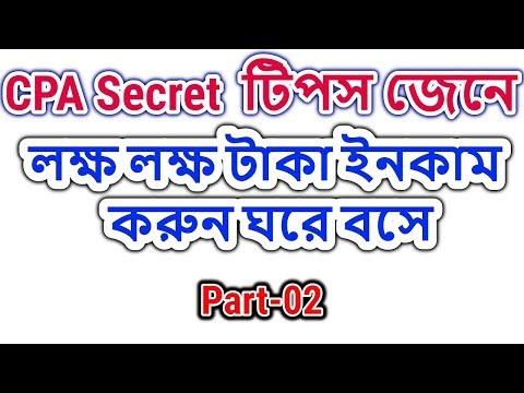 Secret CPA Bangla Tutorial | Cpa Marketing Guide [Part-2]