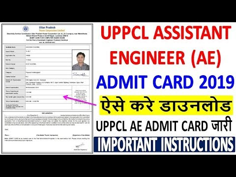 UPPCL AE Recruitment Online Form 2019 | AE (Assistant Engineer) Recruitment 2019