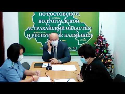Публичные обсуждения результатов правоприменительной практики Управления в 2020 году на территории Астраханскойй области