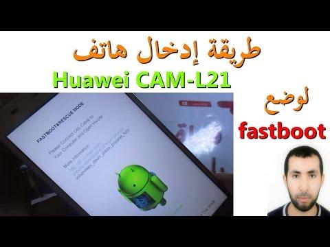 HOW TO HARD RESET HUAWEI MEDIAPAD T3 7 (2018) - تنزيل يوتيوب