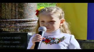 Любовь к Украине маленькой девочки из пос.Коцюбинское (Коцюбинське)