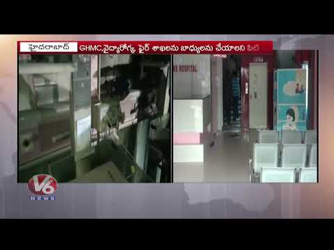 Health Addetional Director Ravindra Naik On Shine Hospital Fire Accident | V6 Telugu News