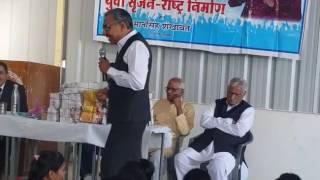 Yuwam Motivational Seminar by Man Singh Shekhawat