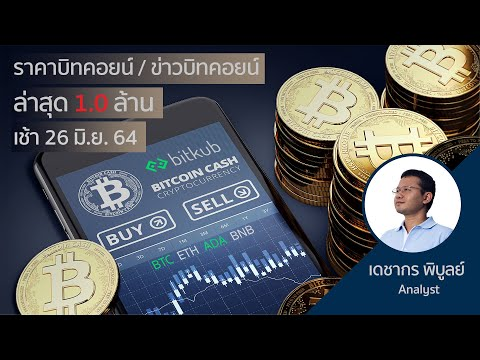 Éter vs bitcoin piaci sapka