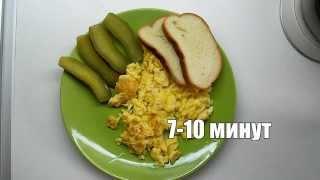 Смотреть онлайн Традиционная яичница на завтрак