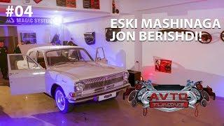 Avto Tuning 4-son Eski mashinaga jon berishdi! (11.01.2020)