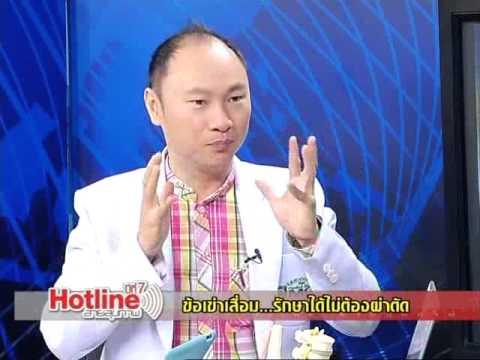 Thiosulfate โซเดียมในการรักษาโรคสะเก็ดเงิน
