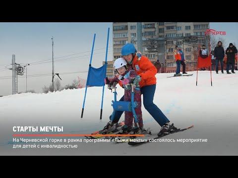 """КрТВ: """"Старты мечты Подмосковья"""""""