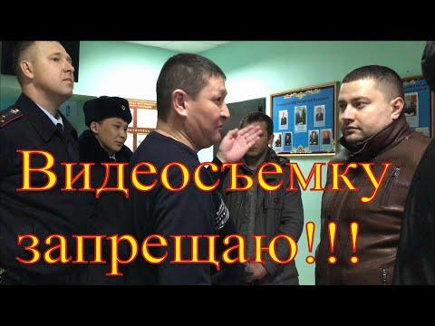 """Ч.1 """"Отжали"""" по-полицейски?! Астраханская полиция в деле!"""
