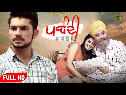 Pabandi | Punjabi Short Movies 2017 | New Punjabi Films 2017 | 22G Motion Pictures