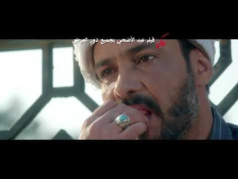 """محمد عبد المنعم يغني """"رابع ورا"""" من فيلم """"بيكيا"""""""