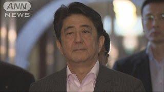 自民党総裁選きょう告示安倍総理が無投票再選か15/09/08