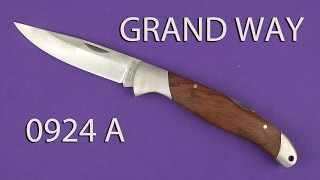 Grand Way 0924 A - відео 1