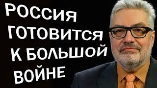 РОССИЯ готовится к БОЛЬШОЙ ВОЙНЕ! 11.09.2018