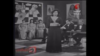تحميل اغاني Nourhene _ Le fehem le heb yeff لا فاهم لا حبّ يعف _ نورهان MP3