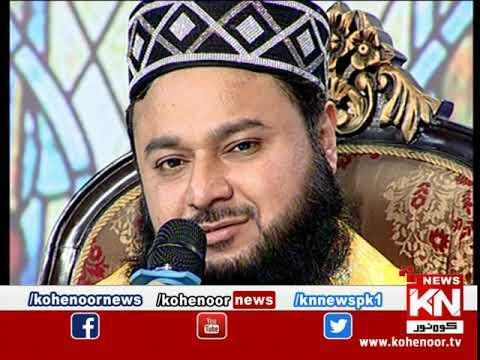 Ramadan Sultan Sehar Transmission 16 April 2021| Kohenoor News Pakistan