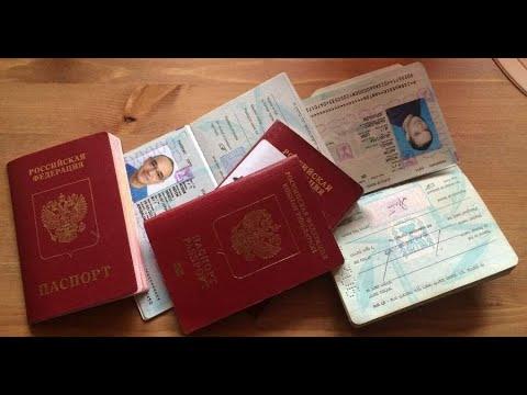 Двойноегражданство вРоссии: кому разрешено в 2021 году
