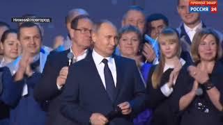 Путин на царство  Российской Империи. Заявление на участие в президенских выборах 2018 года