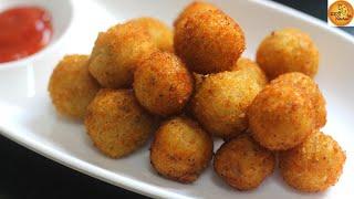 हॉटेलसारखे परफेक्ट कुरकुरीत चीज बॉल्स कसे बनवायचे? | Crispy Cheese Balls Recipe