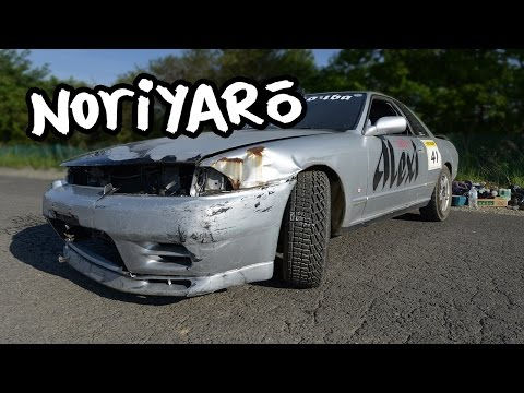 When a Drift Car Goes Rally Driving on Japan's Ebisu ...