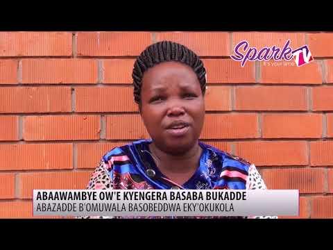 Abawamba Omuwala E Kyengala Basaba Obukadde Bubiri