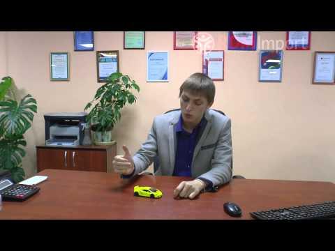 Автокредит Помощь в получении кредита Новосибирск