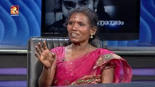 Kathayallithu Jeevitham  TAMILARASI & ANEESH   Episode # 06   Amrita TV