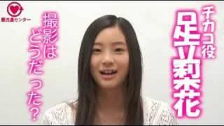 『愛流通センター』インタビュー動画