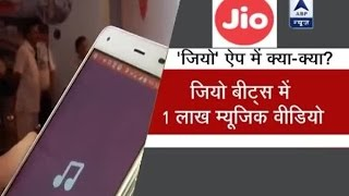 1 lakh music videos in Jio Beats; Here are other features of 'Jio' application